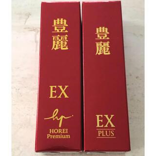 Ex プラス 豊麗