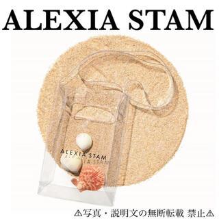 アリシアスタン(ALEXIA STAM)の⭐️新品⭐️【ALEXIA STAM】PVC ショルダーバッグ★付録❗️(ショルダーバッグ)