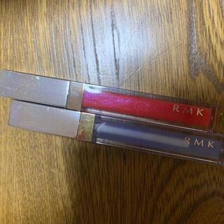 アールエムケー(RMK)のRMK グロス  まとめ売り(リップケア/リップクリーム)