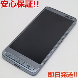 キョウセラ(京セラ)の美品 au BASIO KYV32 ブルー (スマートフォン本体)