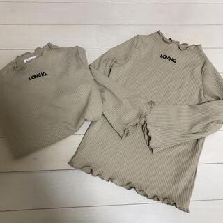 チャオパニックティピー(CIAOPANIC TYPY)のチャオパニックティピー◇メロウロンT2枚セット(Tシャツ/カットソー)