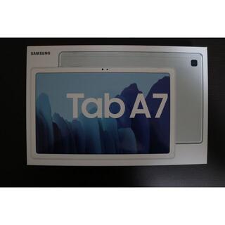 ギャラクシー(Galaxy)のSamsung Galaxy Tab A7 32GB Silver(タブレット)