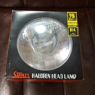 STANLEY [ スタンレー電気 ] ハロゲン丸型2灯ヘッドランプ 12V