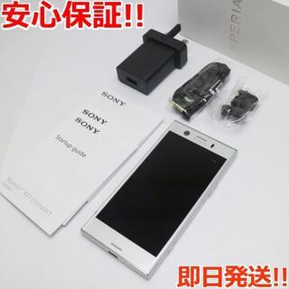 エクスペリア(Xperia)の美品 XPERIA XZ1 Compact G8441 シルバー (スマートフォン本体)