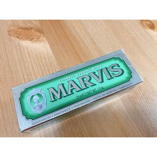 マービス(MARVIS)のMARVIS クラシックストロングミント 25ml 新品未使用(歯磨き粉)