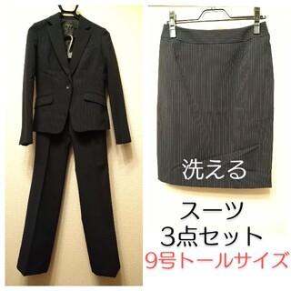 ニッセン(ニッセン)の3点セット洗えるスーツ 9号トール ネイビーピンストライプ(スーツ)