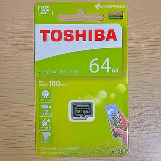 トウシバ(東芝)の【新品】microSD 64GB TOSHIBA(その他)