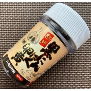 健康補助食品 青森にんにく 有精卵 黒にんにく卵黄 サプリメントケース(その他)