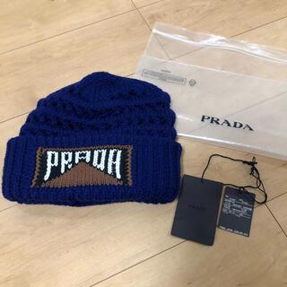 プラダ(PRADA)のPRADA  ニット帽 ビーニー(ニット帽/ビーニー)