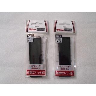 wilson - 新品 ウィルソン テニス グリップ WRZ4001 ブラック 黒 2個