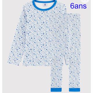 プチバトー(PETIT BATEAU)のプチバトー 新品タグ付きパジャマ 6ans/116cm(パジャマ)