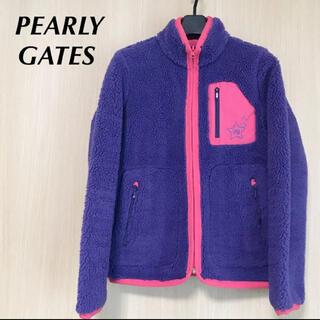 パーリーゲイツ(PEARLY GATES)のPEARLYGATES パーリーゲイツ レディース 1 ボア ジャケット M(ウエア)