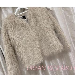 アーバンリサーチ(URBAN RESEARCH)の春にぴったり* URBAN RESEARCH プードル ファージャケット(毛皮/ファーコート)