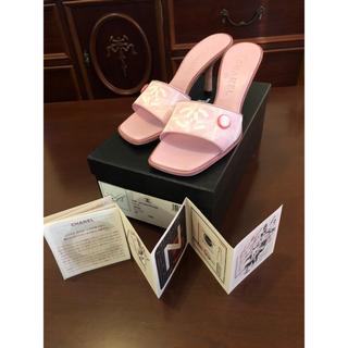 ジバンシィ(GIVENCHY)のGIVENCHY 折り財布(確認用)(財布)