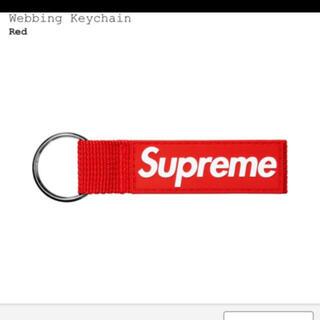 シュプリーム(Supreme)のSupreme Webbing Keychain キーチェーン キーホルダー(キーホルダー)