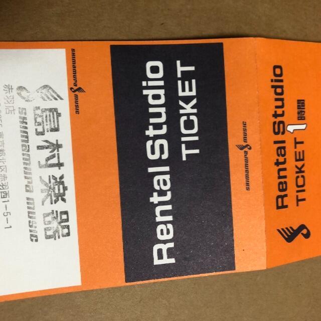 アピレ赤羽Aスタジオチケット チケットの音楽(その他)の商品写真