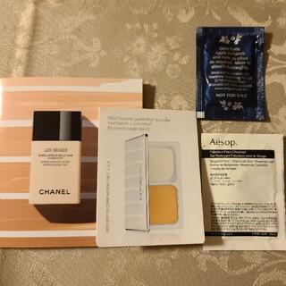 イソップ(Aesop)の化粧品 サンプル(洗顔料)