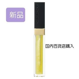 SUQQU - 新品 スック フロウレスリップグロス 102艶檸檬 SUQQU  リップ グロス