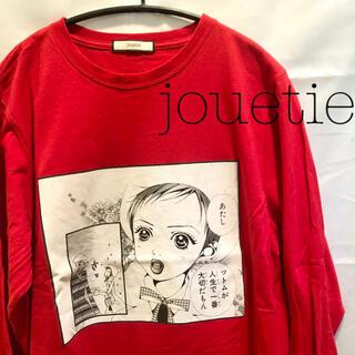 ジュエティ(jouetie)のjouetie ご近所物語 レッド ロングスリーブ ロンT 美品 送料無料(Tシャツ(長袖/七分))
