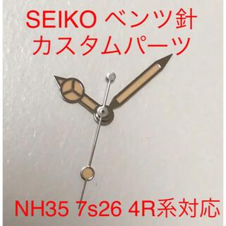 セイコー(SEIKO)のセイコー ベンツ針 NH35 7s26 4R35 MOD カスタムパーツ(腕時計(アナログ))