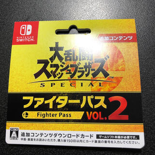ニンテンドースイッチ(Nintendo Switch)のスマブラファイターパス2(ゲーム)