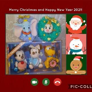 ディズニー(Disney)のクリスマスツリー オーナメント キーホルダー(その他)