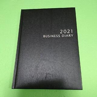 エヌティティドコモ(NTTdocomo)のNTT西日本 ビジネスダイアリー*2021(カレンダー/スケジュール)