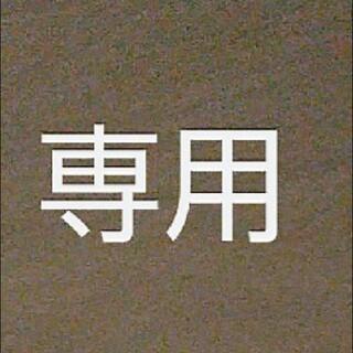 ダントン(DANTON)の専用       Danton    ダントン ロンティー  (Tシャツ/カットソー(七分/長袖))