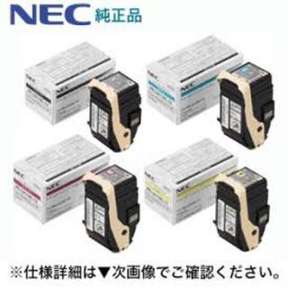 エヌイーシー(NEC)の未開封 トナー NEC 9110 一つ入り (PC周辺機器)