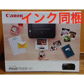 キヤノン(Canon)のCanon PIXAS TS3330 BLACK プリンター インク同封(PC周辺機器)