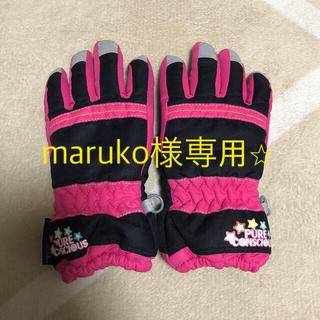 5本指 スキーグローブ ピンク×ブラック K-M 15㎝ 100〜110㎝(手袋)