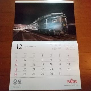 フジツウ(富士通)の【新品】世界の車窓からカレンダー2021年(カレンダー/スケジュール)