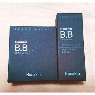 HANSKIN/ハンスキン BB パウダーパクト + トータルクリーム N