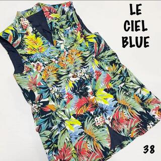 ルシェルブルー(LE CIEL BLEU)のLE CIEL BLUE ルシェルブルー ルシェル 花柄ベスト ジレ 38(ベスト/ジレ)