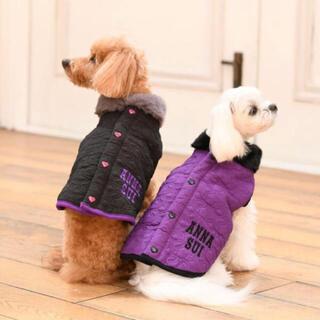 アナスイ(ANNA SUI)の☆ANNA  SUI☆  アナスイ 犬服  キルティングコート(パープル) DM(犬)