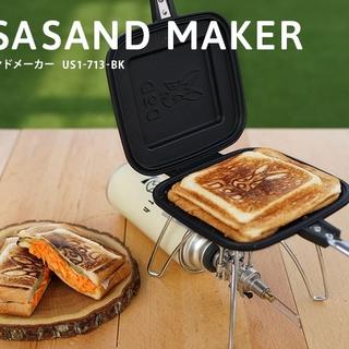 ドッペルギャンガー(DOPPELGANGER)のDOD うさサンドメーカー新品未使用(調理器具)