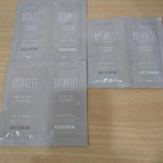 BOTANIST - ボタニスト ダメージケア