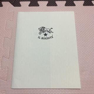 イルビゾンテ(IL BISONTE)のイルビゾンテ  冊子(印刷物)