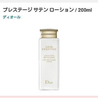 クリスチャンディオール(Christian Dior)のクリスチャン・ディオール 保湿化粧水(化粧水/ローション)