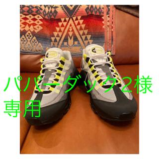 ナイキ(NIKE)のNIKE AIR MAX 95 OG NEON YELLOW 2020 27.5(スニーカー)