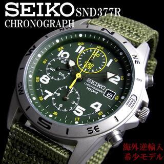 セイコー(SEIKO)のセイコー クロノグラフ メンズ 腕時計 海外モデル 逆輸入 カーキ ミリタリー(腕時計(アナログ))