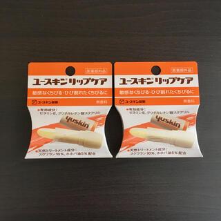 ユースキン(Yuskin)のユースキン リップケア 2本セット(リップケア/リップクリーム)
