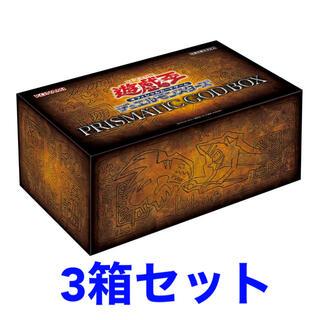 ユウギオウ(遊戯王)の3箱セット 遊戯王 デュエルモンスターズ PRISMATIC GOD BOX(Box/デッキ/パック)