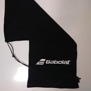 バボラ(Babolat)のBabolat バボラ ラケット ソフトケース①(バッグ)
