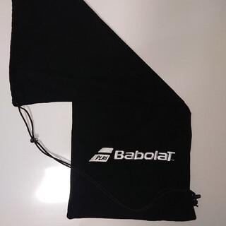 バボラ(Babolat)のBabolat バボラ ラケット ソフトケース②(バッグ)