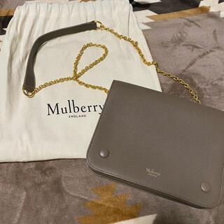 マルベリー(Mulberry)のMulberry チェーンショルダーバック ベージュ(ショルダーバッグ)