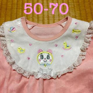 ドラミちゃん ベロア風ロンパース 50-70(ロンパース)