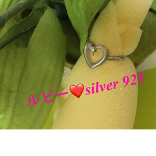 ルビーの目 スネーク♡ハートの【ピンキーリング】silver 925マット仕上げ(リング(指輪))