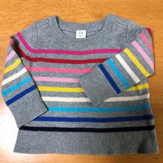 ギャップ(GAP)のGAPセーター女の子、男の子(ニット/セーター)