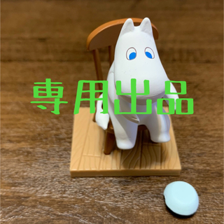 ニンテンドースイッチ(Nintendo Switch)のぷにょさま 専用出品(家庭用ゲームソフト)